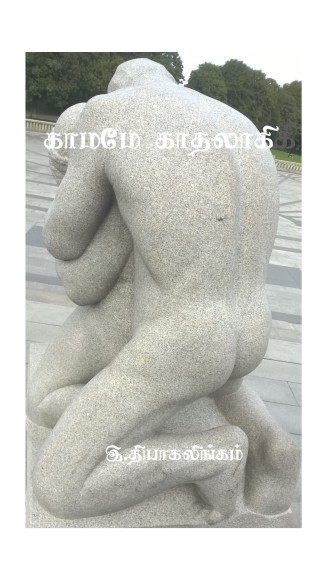 front_ebook